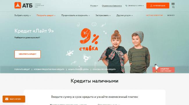 Взять кредит до 3000000 рублей наличными