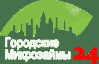 logo Городские Микрозаймы 24
