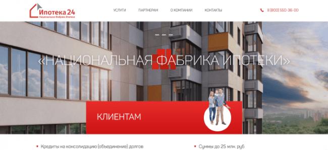 кредит 24 млн россия занимает суши земли