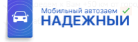 logo НАДЕЖНЫЙ