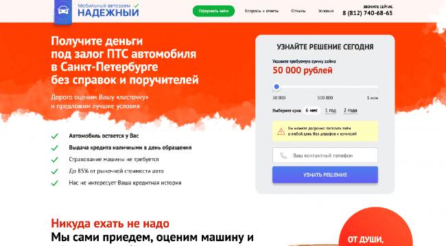 займ на 1 год сколько раз можно взять кредит в сбербанке онлайн с переводом на карту
