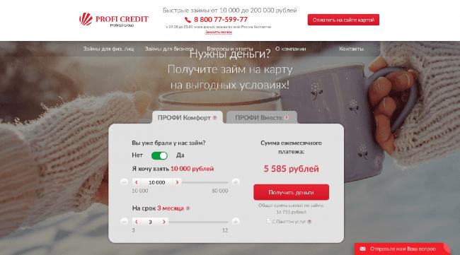 Getcourse.ru личный кабинет