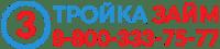 logo Тройка займ